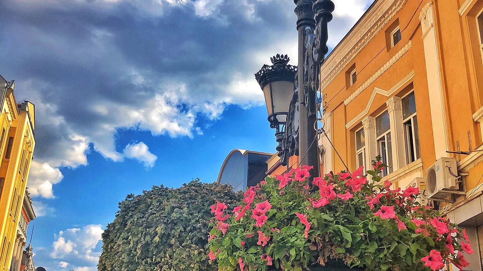 plovdiv bulgaria center